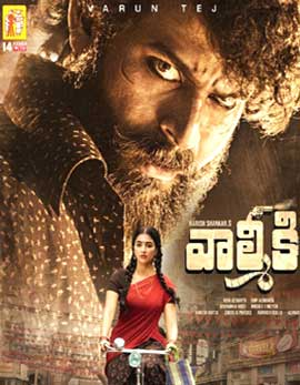 Valmiki Movie Review, Rating, Story, Cast and Crew