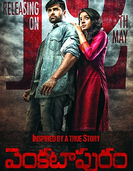 Venkatapuram Movie Review, Rating, Story, Cast and Crew