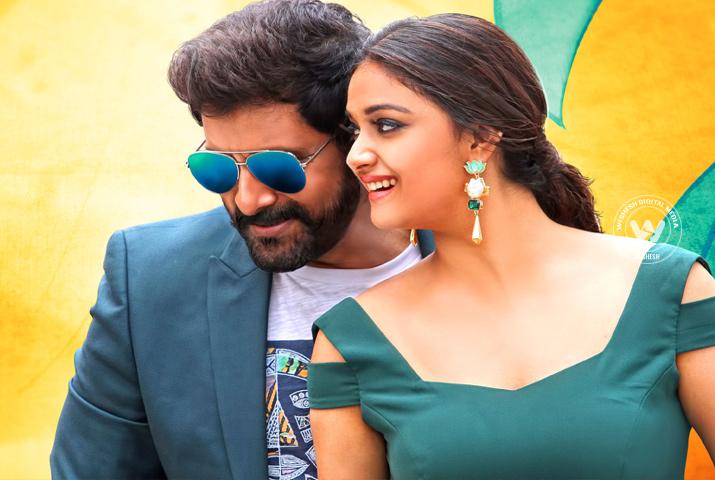 /media/k2/galleries/66063/Saamy-Square-S08