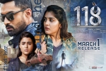 118 Telugu Movie