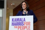 kamala harris sister, US vice president joe biden, kamala harris raises over usd 23 million this year, Joe biden