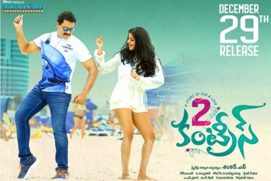 2 Countries Telugu Movie