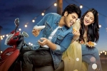 American Born Confused Desi movie, American Born Confused Desi movie, watch allu sirish s american born confused desi abcd trailer released, Siri