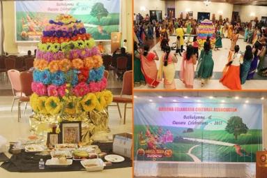 Dasara and Bathukamma Sambaralau 2017 celebration by AZTCA