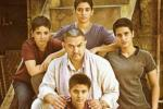 Aamir Khan's Dangal Theatrical Trailer