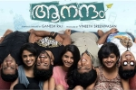 Aanandam Malayalam Movie - Show Timings