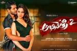2019 Telugu movies, Tamannaah, abhinetri 2 telugu movie, Tollywood