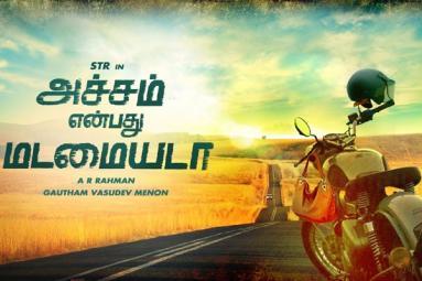 Achcham Yenbadhu Madamaiyada Tamil Movie