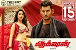 Action Tamil Movie