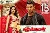 Action Tamil Movie