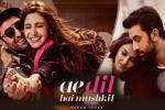 Ae Dil Hai Mushkil Hindi Movie Review and Rating, Ae Dil Hai Mushkil Hindi Movie show timings, ae dil hai mushkil hindi movie show timings, Deepti naval