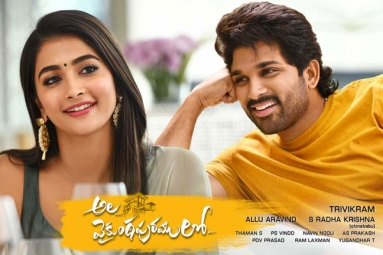 Ala Vaikunthapurramuloo Telugu Movie - Show Timings