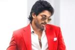 Ala Vaikunthapurramuloo Teaser Release Date