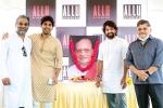 Allu Aravind's Family Announces Allu Studios