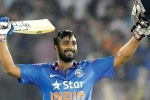 ICC Cricket world cup 2019, cricket world cup, ambati rayudu announces retirement from all forms of cricket, Bcci