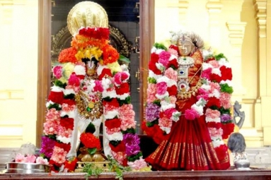 Andal Kalyanam - Ekta Mandir