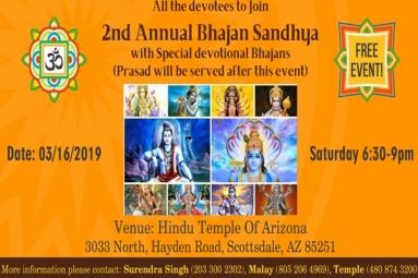 Aaradhana - The Annual Bhajan Sandhya