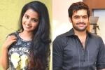 Kishore Tirumala, Anupama Parameshwaran next movie, anupama to romance ram, Kishore tirumala