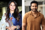 Anushka To Romance Gopichand