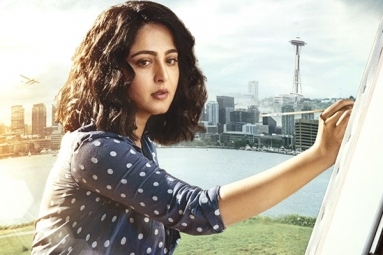 First Look: Anushka From Nishabdham