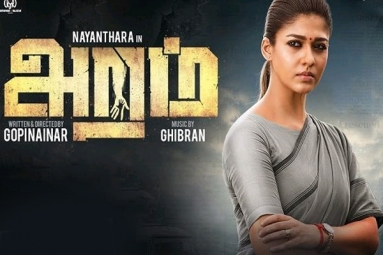 Aramm Tamil Movie - Show Timings