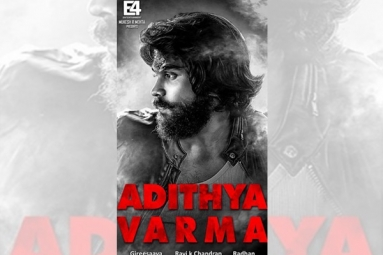 Arjun Reddy's Tamil Remake Retitled 'Adithya Varma,' New Poster Out
