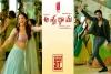 Aswathama Telugu Movie