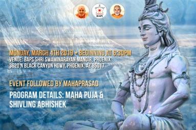 Maha Shivratri Celebrations - BAPS Shri Swaminarayan Mandir