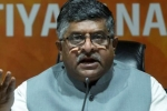 bjp, bjp, bjp congress has shown true face today, Ravi shankar prasad