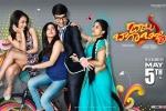 Babu Baga Busy Telugu Movie