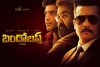 Bandobast Telugu Movie - Show Timings