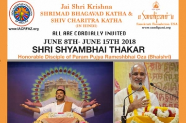 Shrimad Bhagavad Katha & Shiv Charitra Katha - IACRFAZ