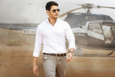 Bharat Ane Nenu Audio Venue Locked