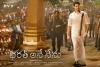 Bharat Ane Nenu Movie - Show Timings