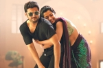 Bheeshma Movie Review, Rating, Story, Cast and Crew