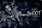 Bhoot Hindi Movie