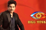 Bigg Boss 5 to commence from September 5th
