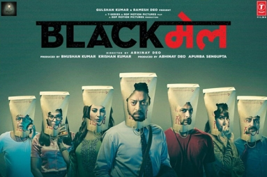 BlackMail Hindi Movie