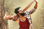 Charan's Rangasthalam 1985 First Look