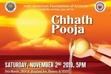 Chhath Puja - Ekta Mandir