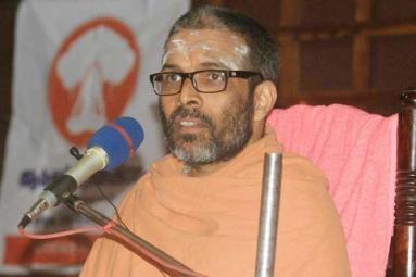 Swamy Chidananda Puri Spiritual Discourse