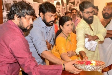 Chiranjeevi's 151st Launched