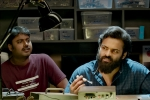 Kalyani Priyadarshan, Mythri Movie Makers, chitralahari teaser sai dharam tej stuns in a new look, Kishore tirumala