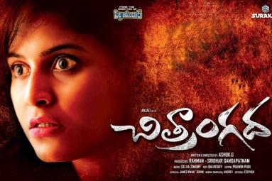 Chitrangada Telugu Movie
