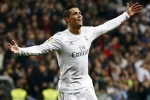 Cristiano Ronaldo may Visit India for U-17 FIFA World Cup Draw