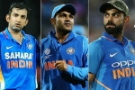 india vs australia, bcci ipl ceremony, ddca cancels plans to felicitate virat kohli gautam gambhir and virender sehwag, Gautam gambhir
