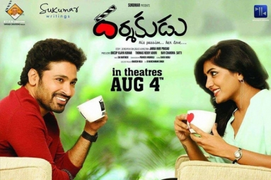 Darshakudu Telugu Movie