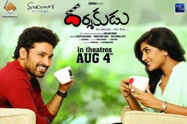 Darshakudu Telugu Movie