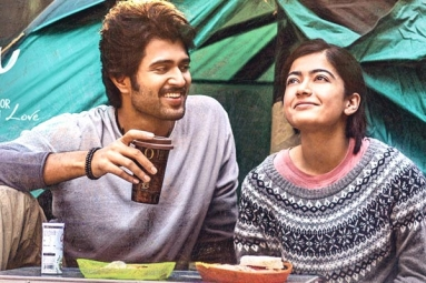 Dear Comrade First Day Collections