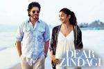 Dear Zindagi Hindi Movie - Show Timings